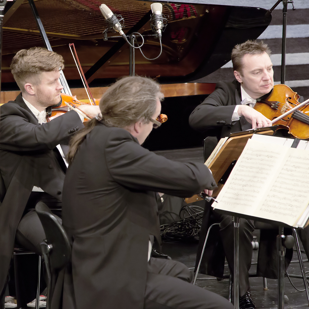 Silesian Chamber Soloists